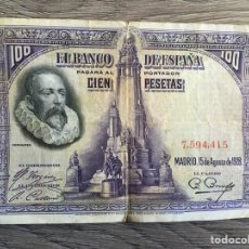Billetes españoles: BILLETE ANTIGUO 100 PESETAS. Lote 110190967