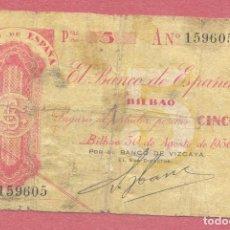 Billetes españoles: 5 PESETAS BILBAO 1936 SERIE A-BANCO VIZCAYA, SOBADO, VER FOTOS. Lote 110212347
