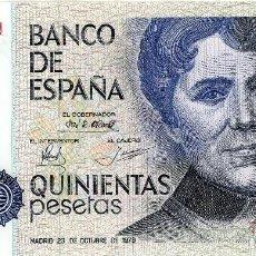 Billetes españoles: BILLETE DE 500 PESETAS. Lote 110366451