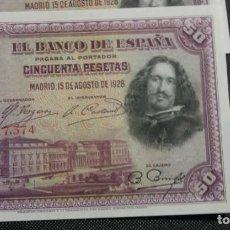 Billetes españoles: 50 PESETAS DE 1928 SERIE B, SIN CIRCULAR/PLANCHA. Lote 110405983