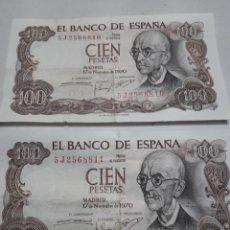 Billetes españoles: BILLETES CONSECUTIVOS 100 PESETAS MANUEL DE FALLA. Lote 111358023