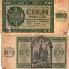 Billetes españoles: 100 PESETAS - BURGOS - 21-NOVIEMBRE-1936. Lote 112232171