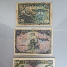 Billetes españoles: 3X BILLETES 1906 25-50 Y 100 PESETAS SERIE B DIFICIL. Lote 112259835