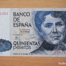 Billetes españoles: OFERTA BILLETE 500 PESETAS BANCO ESPAÑA MADRID 23 OCTUBRE 1979 ROSALIA CASTRO SIN SERIE PLANCHA SC. Lote 112447855