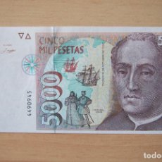 Billetes españoles: BILLETE 5000 PESETAS BANCO ESPAÑA MADRID 12 0CTUBRE 1992 CRISTOBAL COLON SIN SERIE PLANCHA SC FOTOS. Lote 112455699