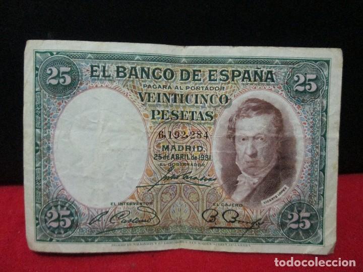25 PESETAS 1931 BC (Numismática - Notafilia - Billetes Españoles)