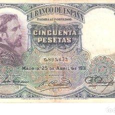 Billetes españoles: BILLETE DE ESPAÑA DE 50 PESETAS DE 1931 CIRCULADA. Lote 112713047