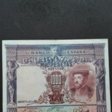 Billetes españoles: BILLETE 1000 PESETAS JULIO 1925 EBC. Lote 113053936