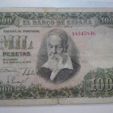 Billetes españoles: 1000 PTS DE 1951. Lote 103578291
