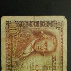 Billetes españoles: BILLETE DE 100 PESETAS DE 1948. Lote 113347482