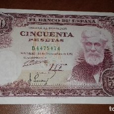 Billetes españoles: BILLETE DE 50 PESETAS 31 DICIEMBRE 1951 SERIE B SANTIAGO RUSIÑOL. Lote 114607251