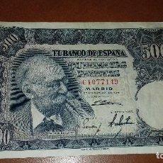 Billetes españoles: BILLETE DE 500 PESETAS 15 NOVIEMBRE 1951 SERIE C BENLLIURE. Lote 114607407