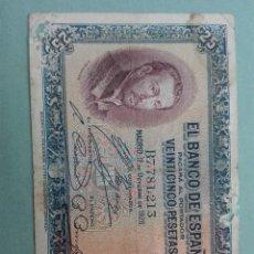 Billetes españoles: BILLETE DE 25 PESETAS EMISIÓN OCTUBRE 1926 SAN JAVIER. Lote 115070911