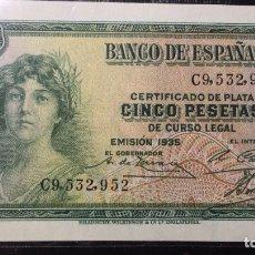 Billetes españoles: BILLETE 5 PESETAS 1935 SC PLANCHA. Lote 115067786