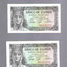 Billetes españoles: LOTE DE 3 BILLETES CORRELATIVOS. 5 PESETAS. 1943. MADRID. PLANCHA. SERIE D. VER. Lote 115171375