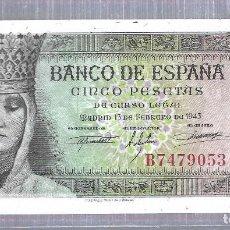 Billetes españoles: BILLETE. BANCO DE ESPAÑA. 5 PESETAS. 1943. SERIE B. PLANCHA. VER. Lote 115173719
