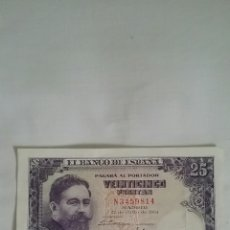 Billetes españoles: BILLETE 25 PESETAS. SERIE N * EMISIÓN 22 DE JULIO DE 1954 * ISAAC ALBENIZ *. Lote 115256875