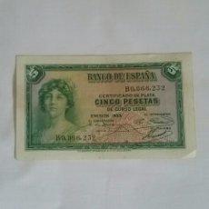 Billetes españoles: BILLETE 5 PESETAS. SERIE B 0, EMISIÓN 1935. CERTIFICADO DE PLATA.. Lote 115257396