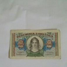 Billetes españoles: BILLETE 2 PESETAS. REPÚBLICA ESPAÑOLA.SERIE B * EMISIÓN 1938 *. Lote 115257754