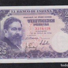 Billetes españoles: EDIFIL 467.- 25 PTAS 22 DE JULIO DE 1954 SIN SERIE CONSERVACIÓN EBC. Lote 115275647