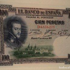 Billetes españoles: BILLETE DE ESPAÑA-100 PESETAS-1º JULIO DE 1925-SERIE D4,838,273-FELIPE II IMPECABLE NO CIRCULADO. Lote 115673963