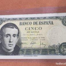 Billetes españoles: BILLETE 5 PESETAS 1951 SIN SERIE EBC. Lote 116744790