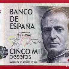 Billetes españoles: BILLETE 5000 PESETAS 1979 , SIN CIRCULAR , OJO SIN SERIE , ORIGINAL , T247. Lote 117217803