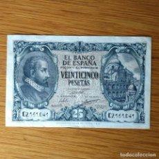 Billetes españoles: BILLETE 25 PTAS 9/1/1940 (ED 436A) EBC. RARO - VEINTICINCO PESETAS. Lote 117450711
