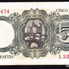 Billetes españoles: 5 PESETAS (16/AGOSTO/1951). Lote 119081495