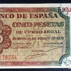 Billetes españoles: CMC 5 PESETAS 10 AGOSTO 1938 BURGOS SERIE B SIN CIRCULAR. Lote 119132195