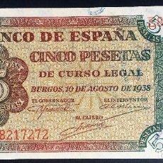 Billetes españoles: CMC 5 PESETAS 10 AGOSTO 1938 BURGOS SERIE E SIN CIRCULAR. Lote 119132267