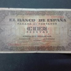 Billetes españoles: CIEN PESETAS BURGOS 1938. Lote 119063539