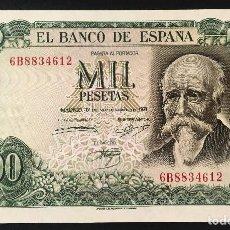 Billetes españoles: CMC 1000 PESETAS 17 SEPTIEMBRE 1971 ECHEGARAY SERIE 6B SIN CIRCULAR. Lote 119279763