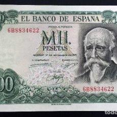 Billetes españoles: CMC 1000 PESETAS 17 SEPTIEMBRE 1971 ECHEGARAY SERIE 6B SIN CIRCULAR . Lote 119352287