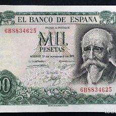 Billetes españoles: CMC 1000 PESETAS 17 SEPTIEMBRE 1971 ECHEGARAY SERIE 6B SIN CIRCULAR . Lote 119352359