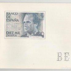 Billetes españoles: NUMULITE L0046 BANCO DE ESPAÑA EMISIÓN DE BILLETES UN BILLETE DE 10000 PESETAS SIN SERIE . Lote 120049687
