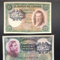 Billetes españoles: LOTE 3 BILLETES PESETAS 1931 BANCO LEGITIMO MUY RAROS REF 6378. Lote 133173498