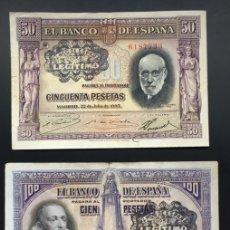 Billetes españoles: LOTE 2 BILLETES PESETAS 1925 1935 BANCO LEGITIMO MUY RAROS. Lote 133173413