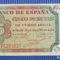 Billetes españoles: BILLETE DE 5 PESETAS. BURGOS 1938. EBC+. Lote 121702819