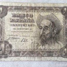 Billetes españoles: BILLETE 1 PESETA. 1951. ESTADO ESPAÑOL, FRANCO. CERVANTES, EL QUIJOTE. Lote 121779807