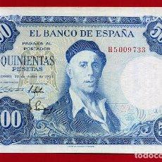 Billetes españoles: BILLETE 500 PESETAS 1954 , EBC , SERIE H , ORIGINAL , T733. Lote 121912419