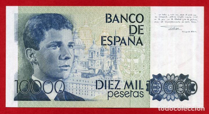 Billetes españoles: BILLETE 10000 PESETAS 1985 PLANCHA SERIE T CAPICUA ORIGINAL , T172 - Foto 2 - 121914507