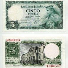Billetes españoles: 5 PESETAS DE 1954 SERIE A, SIN CIRCULAR/PLANCHA. Lote 122248775