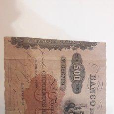 Billetes españoles: 500 REALES VELLON BANCO 1873CADIZ. Lote 122255706