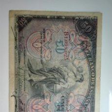 Billetes españoles: CINCUENTA PESETAS EMISIÓN 15 JULIO 1907 MBC. Lote 124650730