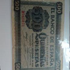 Billetes españoles: QUINIENTAS PESETAS EMISIÓN BURGOS 21 NOVIEMBRE 1936. Lote 124651430