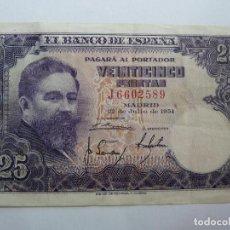 Billetes españoles: VEINTICINCO PESETAS 22 DE JULIO DE 1954. Lote 124746071