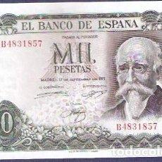 Billetes españoles: 1000 PTS 1971 SIN CIRCULAR/PLANCHA. Lote 126036751