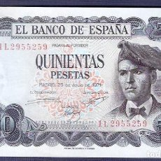 Billetes españoles: 500 PESETAS DE 1971, SIN CIRCULAR/PLANCHA. Lote 126111327