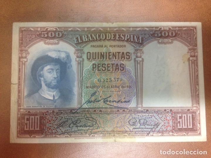 C.R. QUINIENTAS PESETAS, MADRID 25 DE ABRIL 1931. SIN SERIE!!! BC (Numismática - Notafilia - Billetes Españoles)